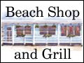 Beach Shop and Grill, The Topsail Island Shops