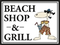 The Beach Shop and Grill Topsail Island Wedding Planning